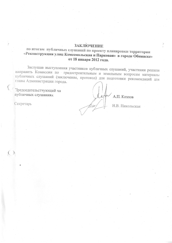пенсионный фонд украины бланки отчетности новые 2012г