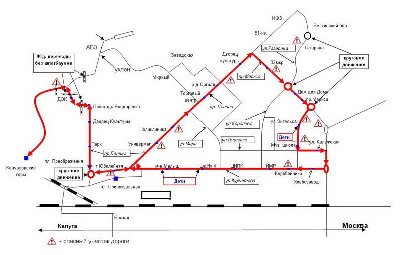 Схема движения маршруток в энгельсе