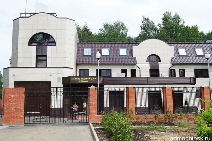 obninskru  Администрация МО Город Обнинск