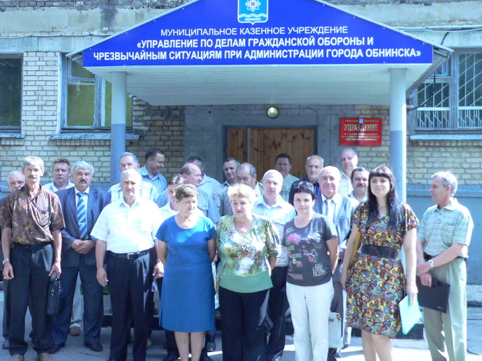труда предприятиях аварийная служба г обнинск прибываете город
