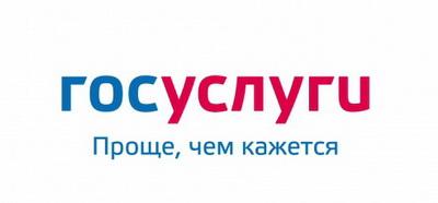 Загранпаспорт московская область где оформить