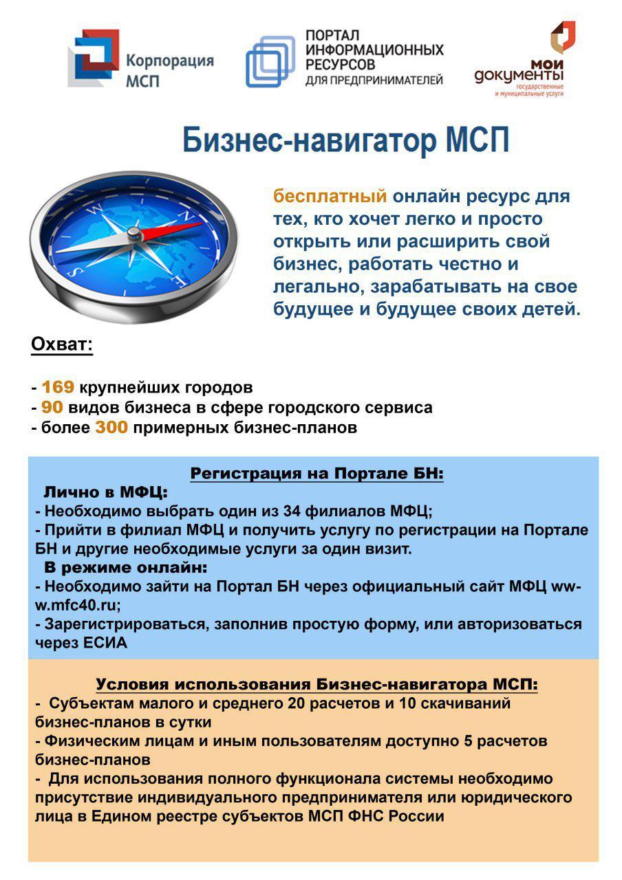Подать заявление на загранпаспорт москва