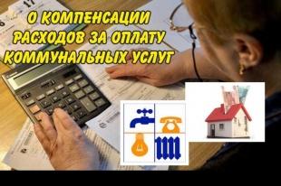 Загранпаспорт за месяц москва цена