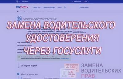 Справки для гибдд замена водительского удостоверения в Боровске